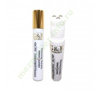 Гиалуроновая кислота Gold Elite (Hyaluronic acid) с шариковым аппликатором